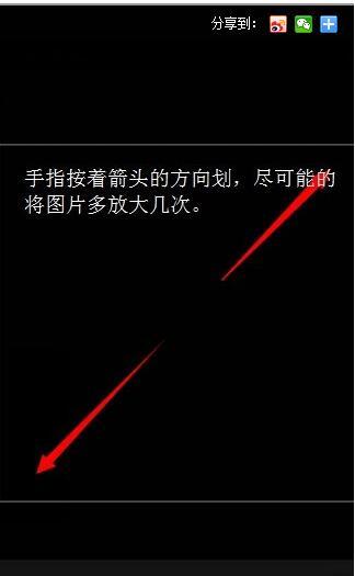 抖 音 中國 版 android